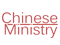 Chinese Ministry Logo